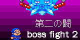 SDA Boss Fight 2